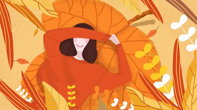 秋天裡的毒蛋白