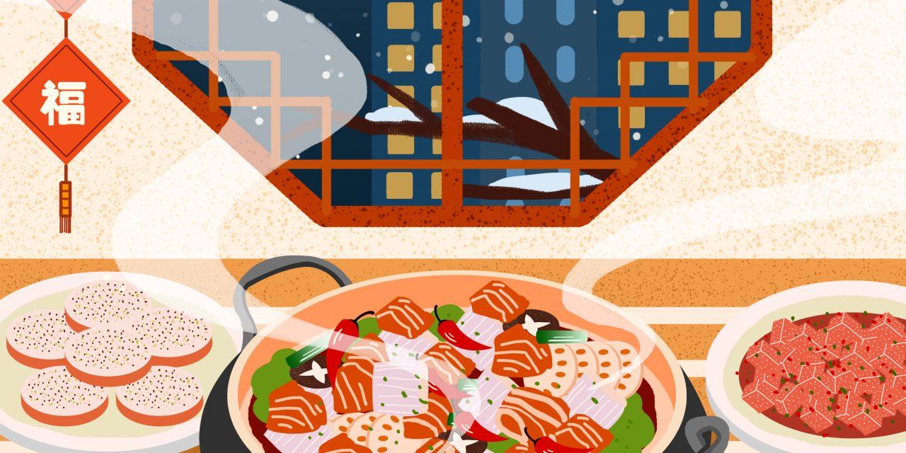 【飲食相談所】吃的留白藝術